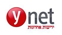 מן התקשורת - YNET