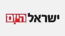 מן התקשורת - ישראל היום